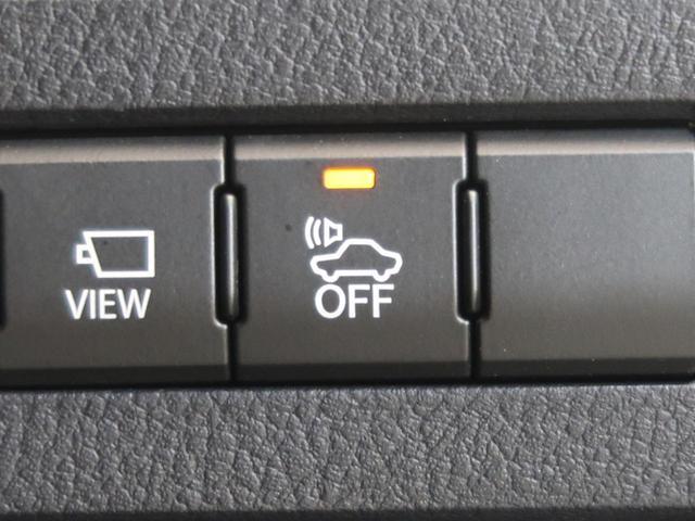 RX450h Fスポーツ メーカーナビTV パノラマサンルーフ 3眼LED 全周囲カメラ 衝突軽減ブレーキ レーダークルーズ パワーバックドア 全席シートヒーター 禁煙車(65枚目)
