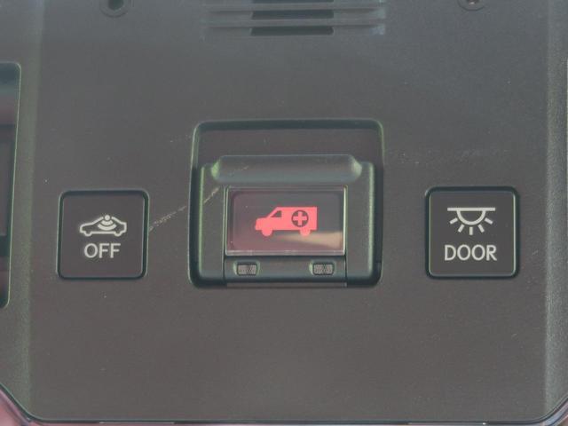 RX450h Fスポーツ メーカーナビTV パノラマサンルーフ 3眼LED 全周囲カメラ 衝突軽減ブレーキ レーダークルーズ パワーバックドア 全席シートヒーター 禁煙車(66枚目)