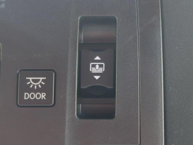 RX450h Fスポーツ メーカーナビTV パノラマサンルーフ 3眼LED 全周囲カメラ 衝突軽減ブレーキ レーダークルーズ パワーバックドア 全席シートヒーター 禁煙車(67枚目)