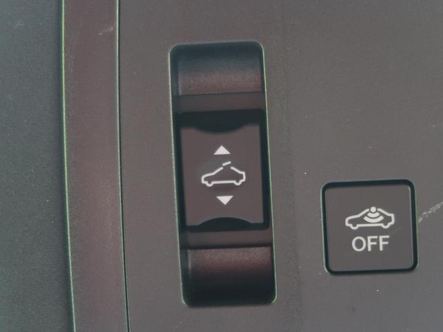 RX450h Fスポーツ メーカーナビTV パノラマサンルーフ 3眼LED 全周囲カメラ 衝突軽減ブレーキ レーダークルーズ パワーバックドア 全席シートヒーター 禁煙車(68枚目)