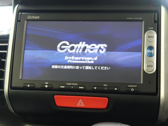 G ターボSSパッケージ 純正SDナビ 両側電動スライドドア シティーブレーキアクティブシステム クルーズコントロール Bluetooth接続 プッシュスタート パドルシフト HIDヘッド 純正14インチアルミ ベンチシート(3枚目)