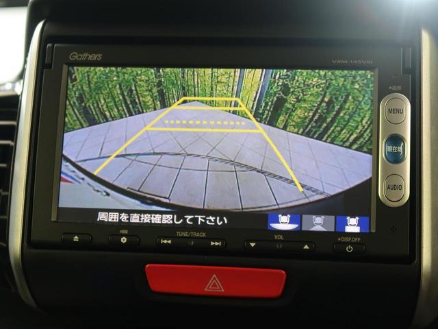 G ターボSSパッケージ 純正SDナビ 両側電動スライドドア シティーブレーキアクティブシステム クルーズコントロール Bluetooth接続 プッシュスタート パドルシフト HIDヘッド 純正14インチアルミ ベンチシート(15枚目)