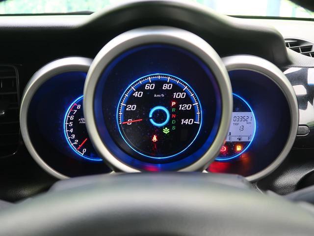 G ターボSSパッケージ 純正SDナビ 両側電動スライドドア シティーブレーキアクティブシステム クルーズコントロール Bluetooth接続 プッシュスタート パドルシフト HIDヘッド 純正14インチアルミ ベンチシート(25枚目)