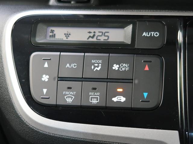 G ターボSSパッケージ 純正SDナビ 両側電動スライドドア シティーブレーキアクティブシステム クルーズコントロール Bluetooth接続 プッシュスタート パドルシフト HIDヘッド 純正14インチアルミ ベンチシート(26枚目)