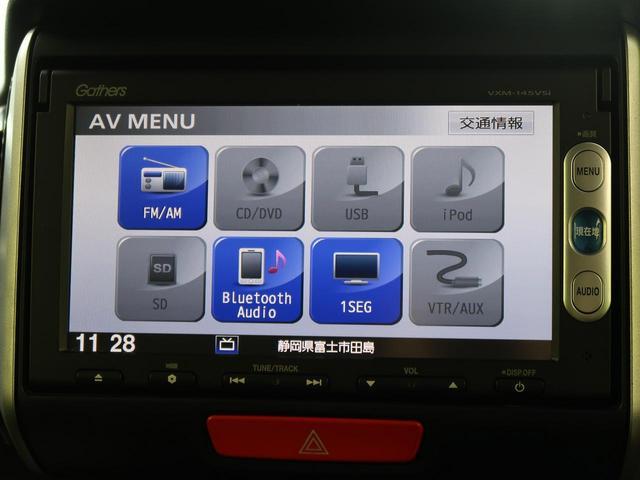 G ターボSSパッケージ 純正SDナビ 両側電動スライドドア シティーブレーキアクティブシステム クルーズコントロール Bluetooth接続 プッシュスタート パドルシフト HIDヘッド 純正14インチアルミ ベンチシート(28枚目)