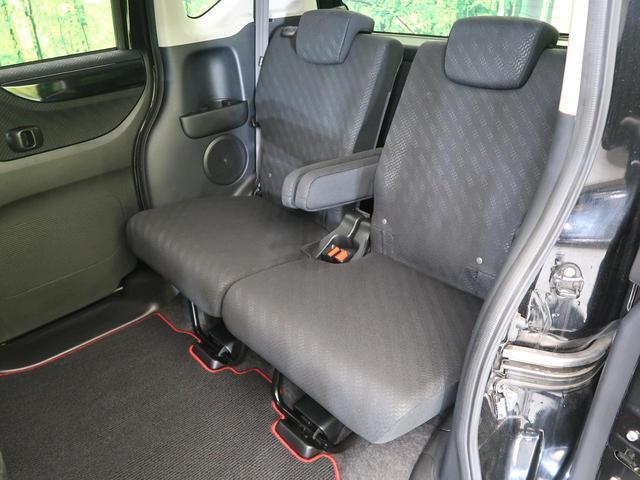 G ターボSSパッケージ 純正SDナビ 両側電動スライドドア シティーブレーキアクティブシステム クルーズコントロール Bluetooth接続 プッシュスタート パドルシフト HIDヘッド 純正14インチアルミ ベンチシート(30枚目)