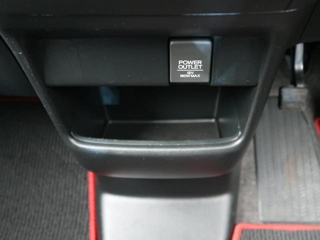 G ターボSSパッケージ 純正SDナビ 両側電動スライドドア シティーブレーキアクティブシステム クルーズコントロール Bluetooth接続 プッシュスタート パドルシフト HIDヘッド 純正14インチアルミ ベンチシート(35枚目)
