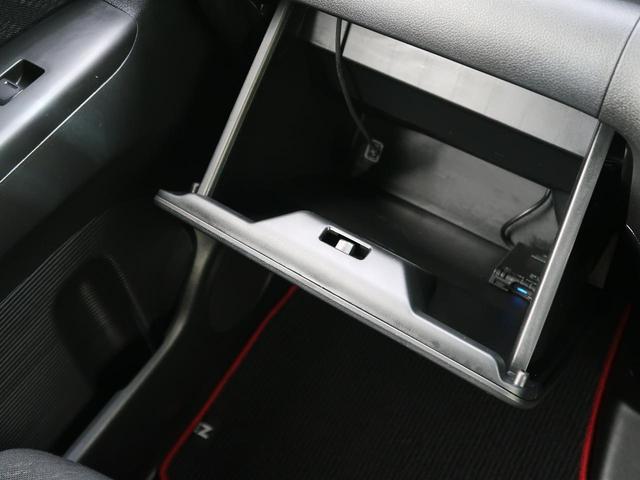G ターボSSパッケージ 純正SDナビ 両側電動スライドドア シティーブレーキアクティブシステム クルーズコントロール Bluetooth接続 プッシュスタート パドルシフト HIDヘッド 純正14インチアルミ ベンチシート(36枚目)