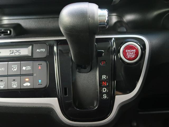 G ターボSSパッケージ 純正SDナビ 両側電動スライドドア シティーブレーキアクティブシステム クルーズコントロール Bluetooth接続 プッシュスタート パドルシフト HIDヘッド 純正14インチアルミ ベンチシート(48枚目)