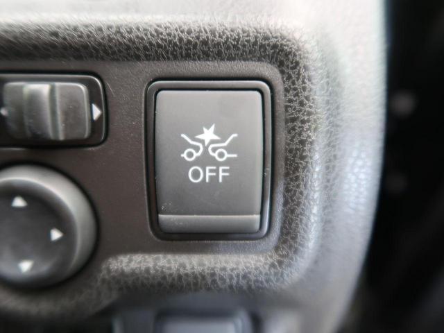 e-パワー X 社外ナビ Bluetooth接続 エマージェンシーブレーキ 車線逸脱警報 コーナーセンサー プッシュスタート ETC オートライト 禁煙車(4枚目)