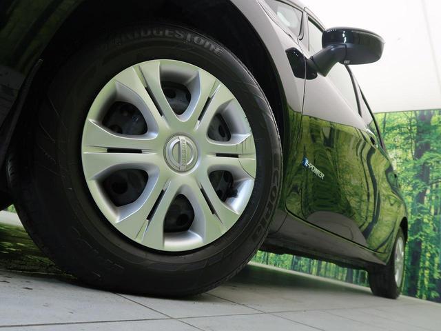 e-パワー X 社外ナビ Bluetooth接続 エマージェンシーブレーキ 車線逸脱警報 コーナーセンサー プッシュスタート ETC オートライト 禁煙車(12枚目)