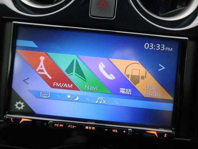 e-パワー X 社外ナビ Bluetooth接続 エマージェンシーブレーキ 車線逸脱警報 コーナーセンサー プッシュスタート ETC オートライト 禁煙車(24枚目)