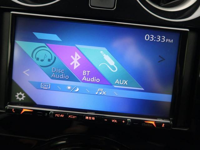 e-パワー X 社外ナビ Bluetooth接続 エマージェンシーブレーキ 車線逸脱警報 コーナーセンサー プッシュスタート ETC オートライト 禁煙車(25枚目)