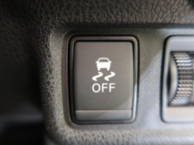 e-パワー X 社外ナビ Bluetooth接続 エマージェンシーブレーキ 車線逸脱警報 コーナーセンサー プッシュスタート ETC オートライト 禁煙車(34枚目)