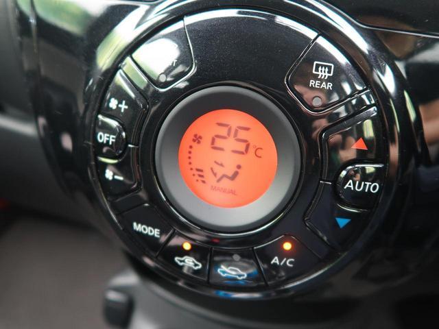 e-パワー X 社外ナビ Bluetooth接続 エマージェンシーブレーキ 車線逸脱警報 コーナーセンサー プッシュスタート ETC オートライト 禁煙車(39枚目)