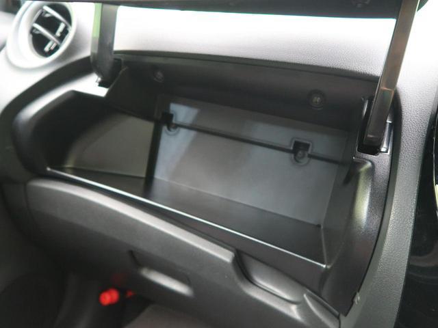 e-パワー X 社外ナビ Bluetooth接続 エマージェンシーブレーキ 車線逸脱警報 コーナーセンサー プッシュスタート ETC オートライト 禁煙車(41枚目)