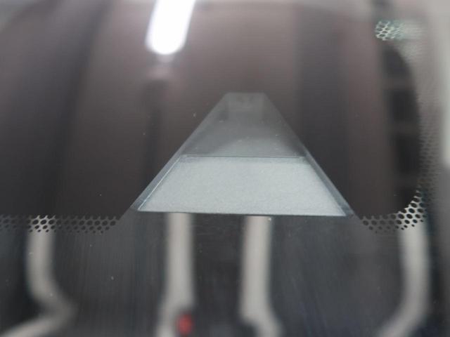 e-パワー X 社外ナビ Bluetooth接続 エマージェンシーブレーキ 車線逸脱警報 コーナーセンサー プッシュスタート ETC オートライト 禁煙車(45枚目)