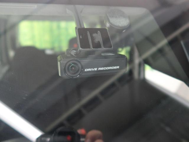 ハイウェイスター Gターボ ワンオーナー エマージェンシーブレーキ 純正ナビ フルセグTV アラウンドビューモニター 両側パワースライドドア クルーズコントロール ドライブレコーダー ハイビームアシスト 禁煙車(7枚目)