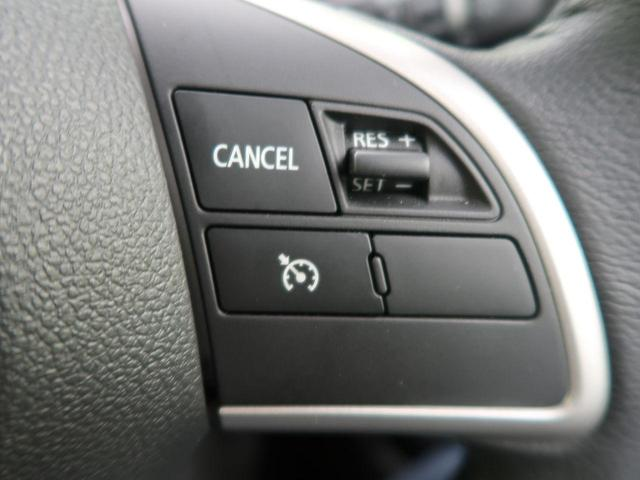 ハイウェイスター Gターボ ワンオーナー エマージェンシーブレーキ 純正ナビ フルセグTV アラウンドビューモニター 両側パワースライドドア クルーズコントロール ドライブレコーダー ハイビームアシスト 禁煙車(43枚目)