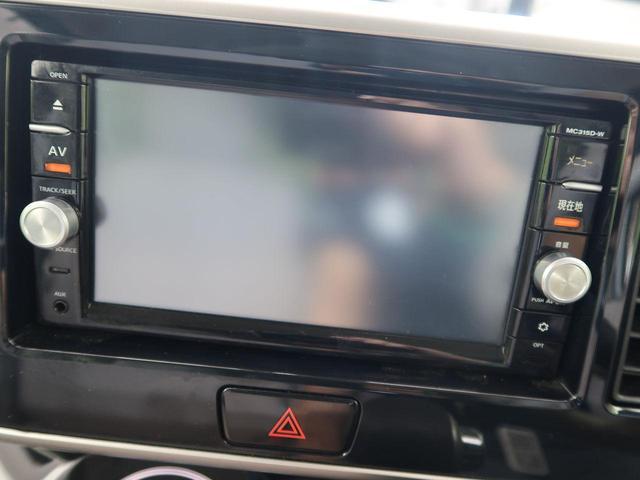 X 衝突軽減ブレーキ 純正ナビ 地デジTV 全方位カメラ ドライブレコーダー パワースライドドア プッシュスタート フォグ 禁煙車(3枚目)