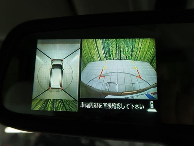 X 衝突軽減ブレーキ 純正ナビ 地デジTV 全方位カメラ ドライブレコーダー パワースライドドア プッシュスタート フォグ 禁煙車(4枚目)