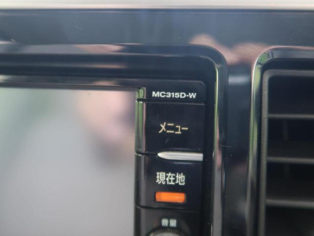X 衝突軽減ブレーキ 純正ナビ 地デジTV 全方位カメラ ドライブレコーダー パワースライドドア プッシュスタート フォグ 禁煙車(25枚目)