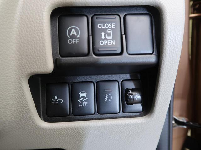 X 衝突軽減ブレーキ 純正ナビ 地デジTV 全方位カメラ ドライブレコーダー パワースライドドア プッシュスタート フォグ 禁煙車(32枚目)