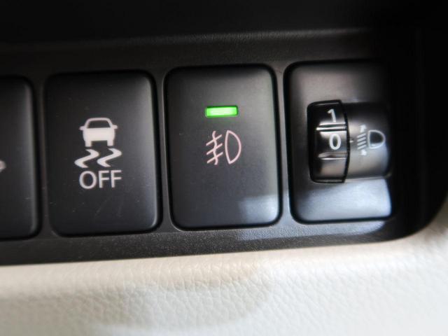 X 衝突軽減ブレーキ 純正ナビ 地デジTV 全方位カメラ ドライブレコーダー パワースライドドア プッシュスタート フォグ 禁煙車(33枚目)