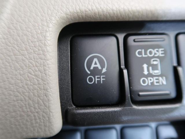 X 衝突軽減ブレーキ 純正ナビ 地デジTV 全方位カメラ ドライブレコーダー パワースライドドア プッシュスタート フォグ 禁煙車(34枚目)