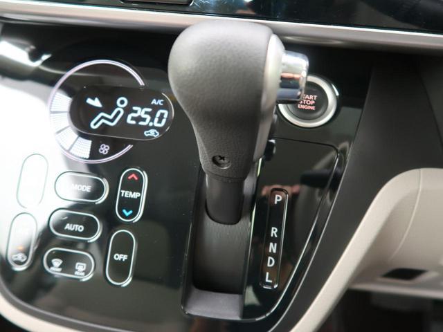 X 衝突軽減ブレーキ 純正ナビ 地デジTV 全方位カメラ ドライブレコーダー パワースライドドア プッシュスタート フォグ 禁煙車(40枚目)