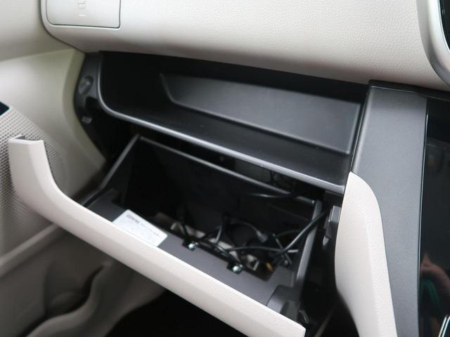 X 衝突軽減ブレーキ 純正ナビ 地デジTV 全方位カメラ ドライブレコーダー パワースライドドア プッシュスタート フォグ 禁煙車(42枚目)