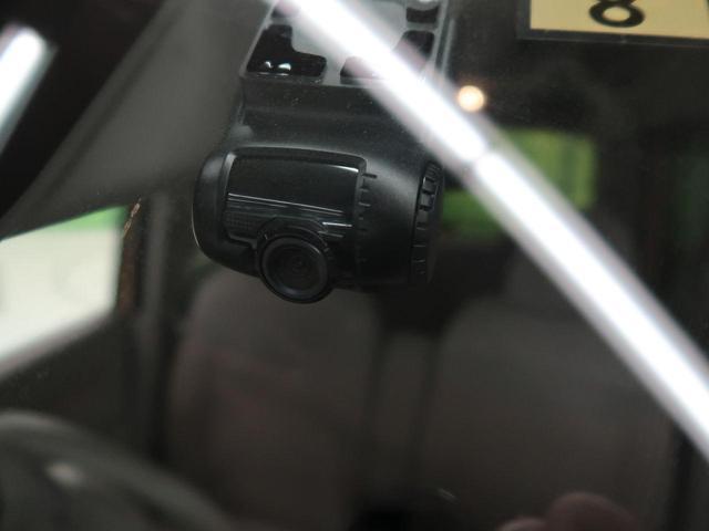 X 衝突軽減ブレーキ 純正ナビ 地デジTV 全方位カメラ ドライブレコーダー パワースライドドア プッシュスタート フォグ 禁煙車(45枚目)