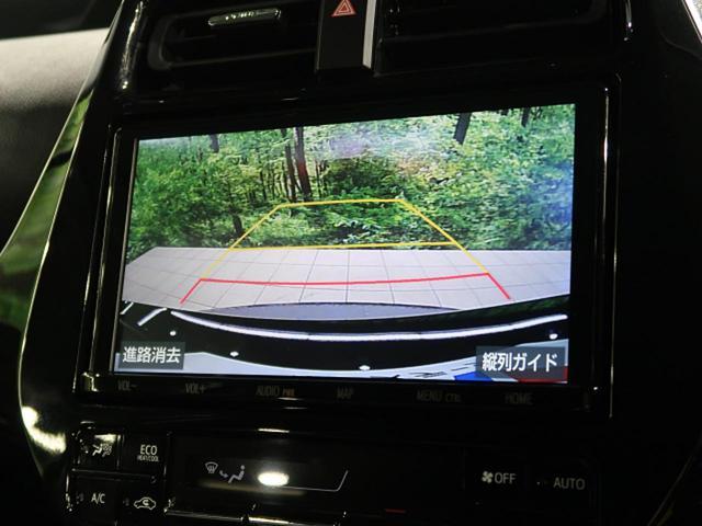 Sツーリングセレクション 後期型 純正9型SDナビ フルセグTV TRDフルエアロ TRD18AW セーフティセンス 前席シートヒーター レーダークルーズ クリアランスソナー(5枚目)