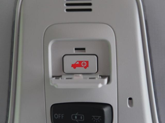 Sツーリングセレクション 後期型 純正9型SDナビ フルセグTV TRDフルエアロ TRD18AW セーフティセンス 前席シートヒーター レーダークルーズ クリアランスソナー(33枚目)