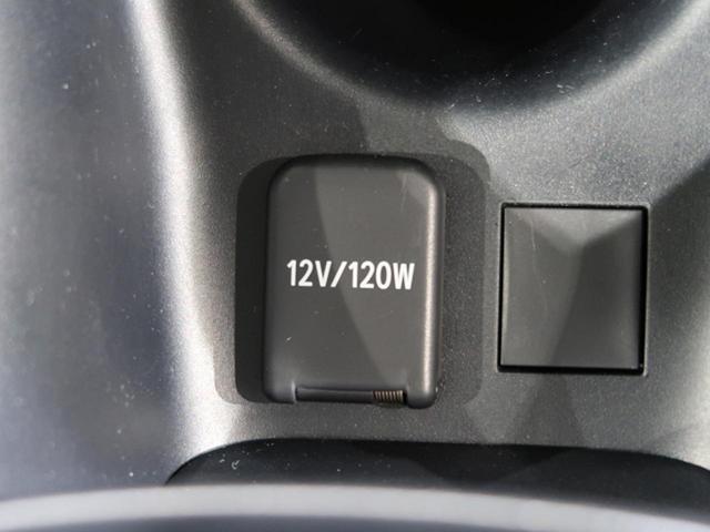 Sツーリングセレクション 後期型 純正9型SDナビ フルセグTV TRDフルエアロ TRD18AW セーフティセンス 前席シートヒーター レーダークルーズ クリアランスソナー(35枚目)