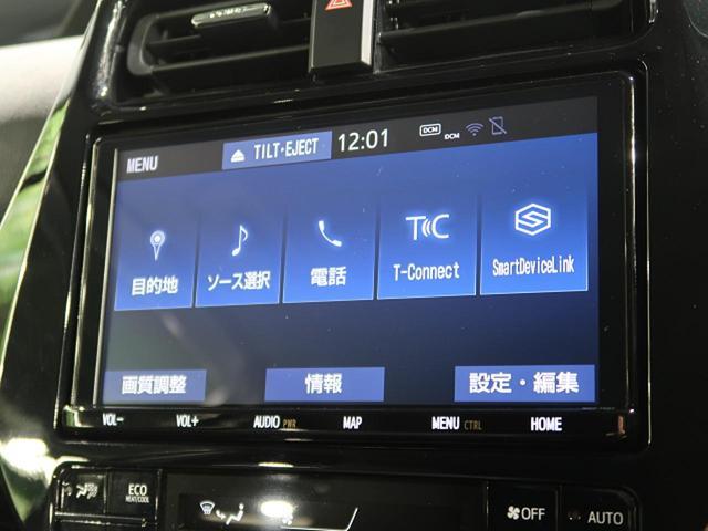 Sツーリングセレクション 後期型 純正9型SDナビ フルセグTV TRDフルエアロ TRD18AW セーフティセンス 前席シートヒーター レーダークルーズ クリアランスソナー(41枚目)
