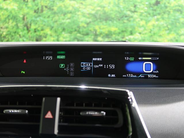 Sツーリングセレクション 後期型 純正9型SDナビ フルセグTV TRDフルエアロ TRD18AW セーフティセンス 前席シートヒーター レーダークルーズ クリアランスソナー(44枚目)