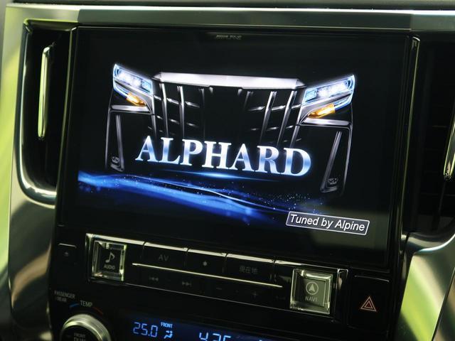 2.5S Cパッケージ ALPINE11型SDナビTV サンルーフ モデリスタフルエアロ シグネチャーイルミプレート 3眼LED デジタルインナーミラー 両側電動ドア シートヒーター&クーラー パワーバックドア 禁煙車(3枚目)
