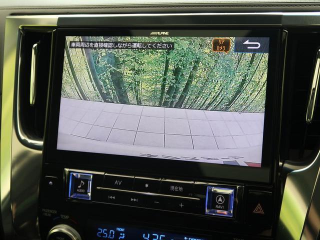 2.5S Cパッケージ ALPINE11型SDナビTV サンルーフ モデリスタフルエアロ シグネチャーイルミプレート 3眼LED デジタルインナーミラー 両側電動ドア シートヒーター&クーラー パワーバックドア 禁煙車(7枚目)