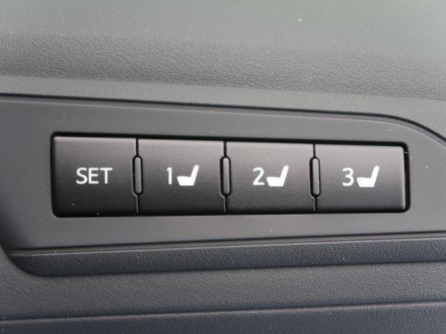 2.5S Cパッケージ ALPINE11型SDナビTV サンルーフ モデリスタフルエアロ シグネチャーイルミプレート 3眼LED デジタルインナーミラー 両側電動ドア シートヒーター&クーラー パワーバックドア 禁煙車(28枚目)
