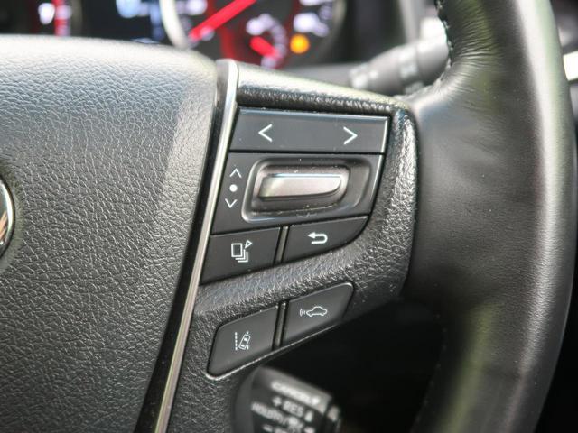 2.5S Cパッケージ ALPINE11型SDナビTV サンルーフ モデリスタフルエアロ シグネチャーイルミプレート 3眼LED デジタルインナーミラー 両側電動ドア シートヒーター&クーラー パワーバックドア 禁煙車(32枚目)