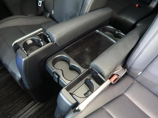 2.5S Cパッケージ ALPINE11型SDナビTV サンルーフ モデリスタフルエアロ シグネチャーイルミプレート 3眼LED デジタルインナーミラー 両側電動ドア シートヒーター&クーラー パワーバックドア 禁煙車(44枚目)