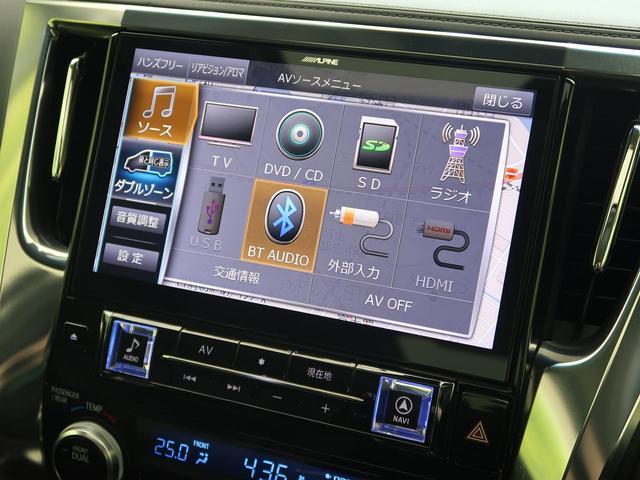 2.5S Cパッケージ ALPINE11型SDナビTV サンルーフ モデリスタフルエアロ シグネチャーイルミプレート 3眼LED デジタルインナーミラー 両側電動ドア シートヒーター&クーラー パワーバックドア 禁煙車(47枚目)