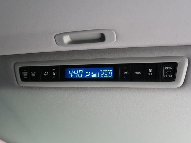 2.5S Cパッケージ ALPINE11型SDナビTV サンルーフ モデリスタフルエアロ シグネチャーイルミプレート 3眼LED デジタルインナーミラー 両側電動ドア シートヒーター&クーラー パワーバックドア 禁煙車(49枚目)