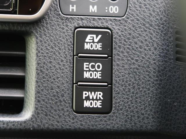 ハイブリッドSi 純正10型ナビ フルセグTV 衝突軽減装置 後席モニター 両側電動スライドドア ETC2.0 LEDヘッド&フォグ バックカメラ(28枚目)