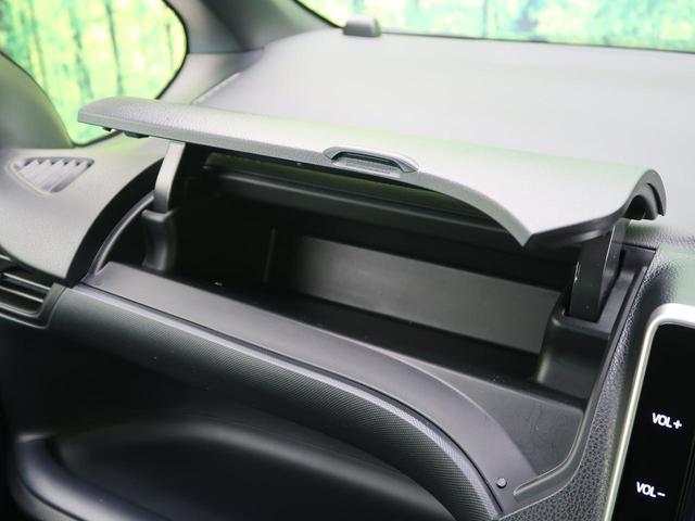 ハイブリッドSi 純正10型ナビ フルセグTV 衝突軽減装置 後席モニター 両側電動スライドドア ETC2.0 LEDヘッド&フォグ バックカメラ(41枚目)