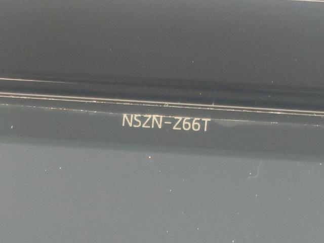 ハイブリッドSi 純正10型ナビ フルセグTV 衝突軽減装置 後席モニター 両側電動スライドドア ETC2.0 LEDヘッド&フォグ バックカメラ(53枚目)