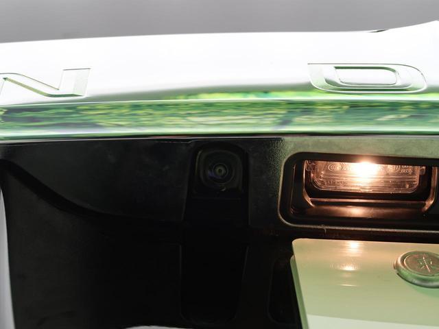 ハイブリッドSi 純正10型ナビ フルセグTV 衝突軽減装置 後席モニター 両側電動スライドドア ETC2.0 LEDヘッド&フォグ バックカメラ(55枚目)