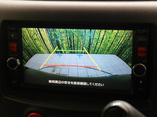15X 純正SDナビ バックカメラ スマートキー プッシュスタート Bluetooth接続 ETC フルセグTV アイドリングストップ(4枚目)