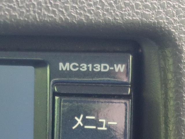 15X 純正SDナビ バックカメラ スマートキー プッシュスタート Bluetooth接続 ETC フルセグTV アイドリングストップ(32枚目)